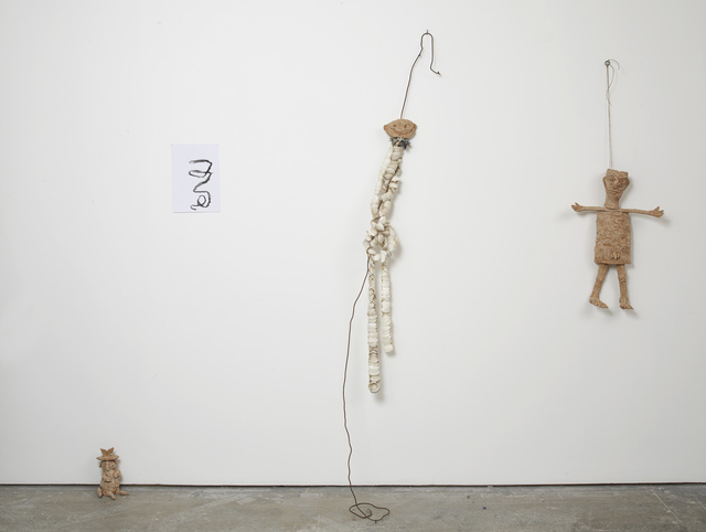 , 'Situation with four figures,' 2014, Arcade