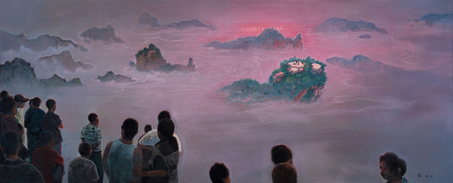 , 'Chinese Dream 中国梦,' 2017, ART LABOR Gallery