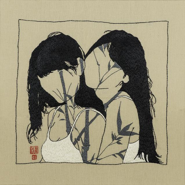 , 'Lucky Bamboo: Dracaena Sanderiana,' 2018, Spoke Art