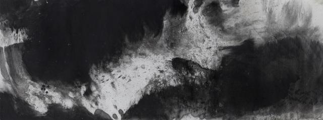 , 'Moxiang No.43 墨象No.43 ,' 2014, Galerie du Monde