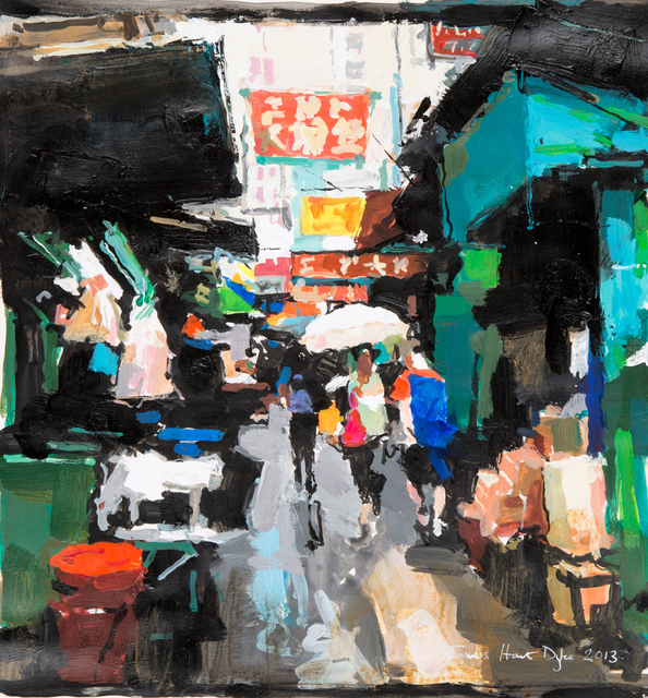 , 'Street scene, green and red, Hong Kong. Study,' 2013, DELAHUNTY