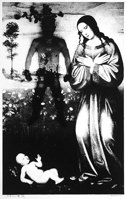 , 'Ordeal by Roses #20,' 1962, envoy enterprises