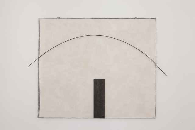 , 'Untitled,' 1987, kamel mennour