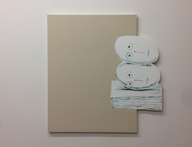 , 'Entrance (Heads on Chopping Block),' 2016, Galerie Kandlhofer