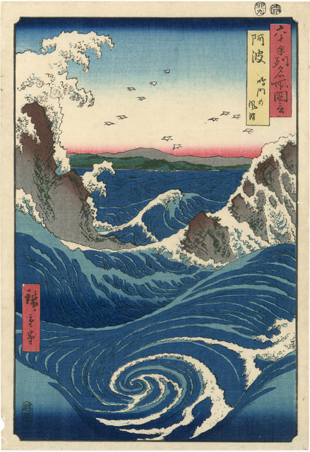 , 'Whirlpool at Naruto, Awa Province,' 1855, Egenolf Gallery Japanese Prints & Drawing