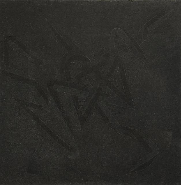 , 'FFIGURATI #164,' 2017, Jane Lombard Gallery