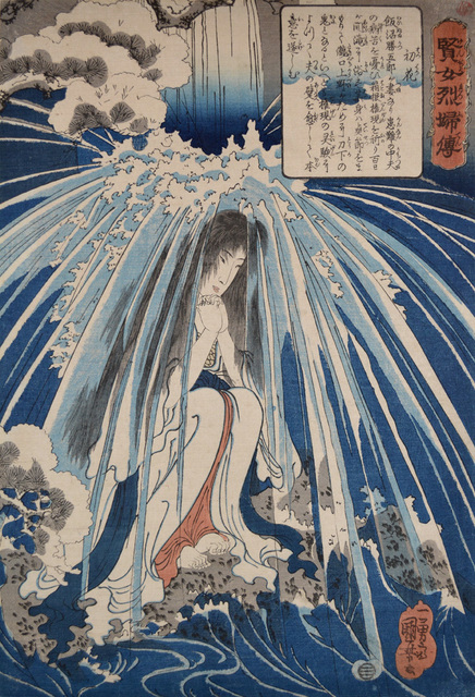 Utagawa Kuniyoshi, 'Hatsuhana,  Wife of Iinuma Katsugoro Penancing under the Waterfall', ca. 1842, Ronin Gallery