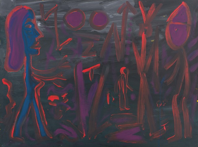 , 'Papst und Frau ,' 1984, Michael Werner Gallery