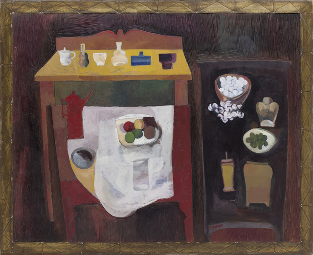 , 'Kitchen Still Life ,' Unknown, EBONY/CURATED