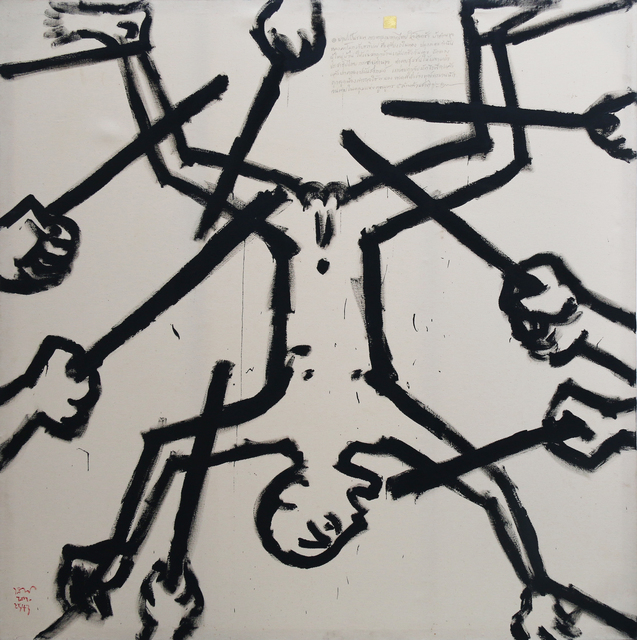 , 'Modern Sinner,' 2002, Yavuz Gallery
