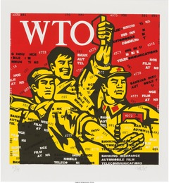 WTO from The Great Criticism Series