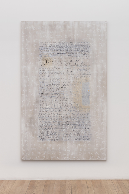 , 'Anordnung: Clearly Visible/Strongly Sewn,' 1980, bitforms gallery