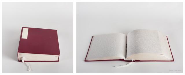 , 'Amerika, Franz Kafka,' 2011, Wirtz Art