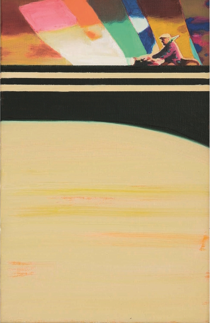 , 'Suspended Highway,' 2017, Tajan ArtStudio