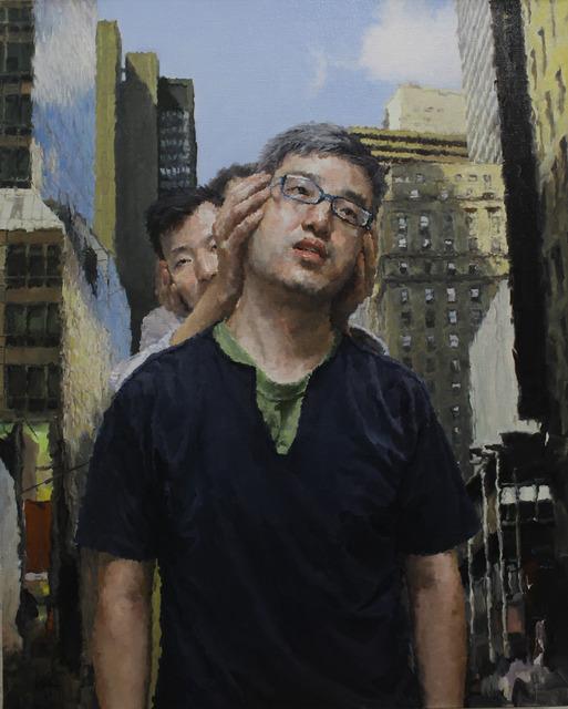 , 'Hearsay Is True!,' 2013, Ode to Art