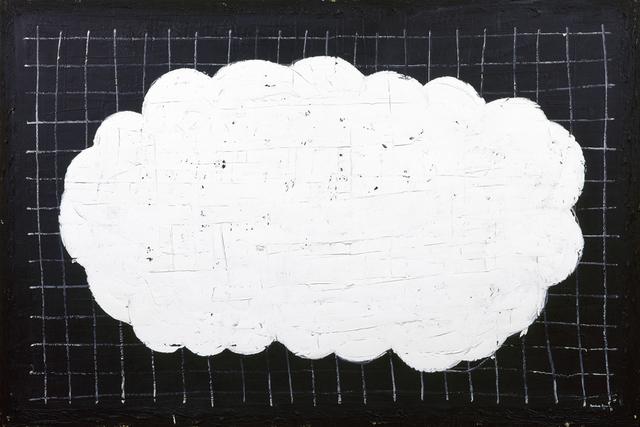 , 'Núvol blanc- 4,' 1991, Galerie Boisseree