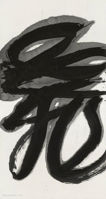 Wang Dongling 王冬龄, 'Flowers' Dance', 2013, Drawing, Collage or other Work on Paper, Ink on xuan paper, Ink Studio
