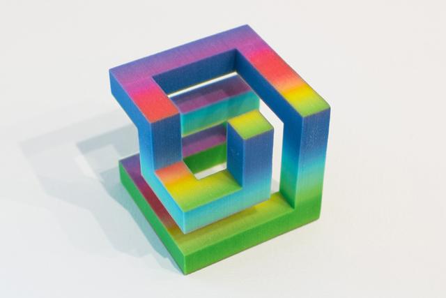 , 'Rainbow Cube,' 2015, Upfor
