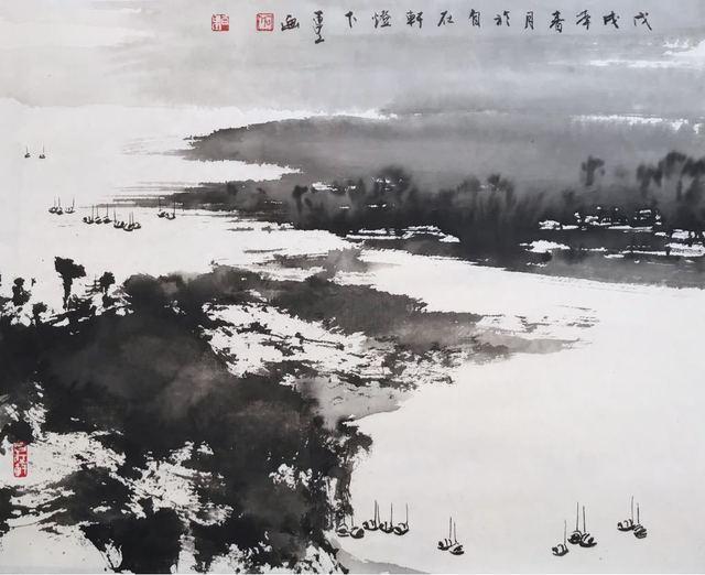 , 'Idyllic Hong Kong 1801-3,' 2018, Galerie Koo