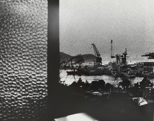 , 'From Yokosuka,' 1981, Michael Hoppen Gallery