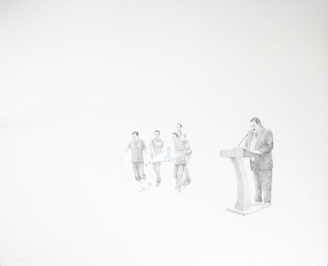 , 'Récit d'Arrangements No.III,' 2017, Selma Feriani Gallery