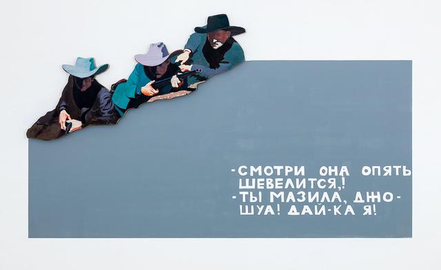 , 'Ambush,' 2019, Anna Nova Gallery