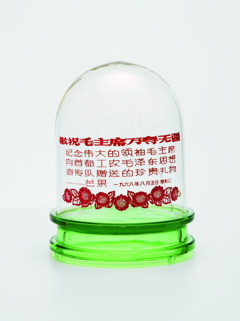 , 'Large glass mango vitrine with round green glass base. ,' , China Institute Gallery