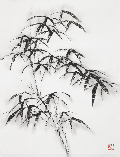 , 'Snow Bamboo 雪竹 ,' 2010, Rasti Chinese Art