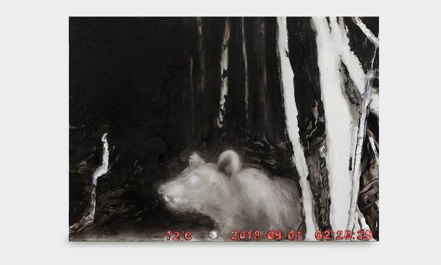 Sara-Vide Ericson, 'Ursula 2 ', 2018, V1 Gallery