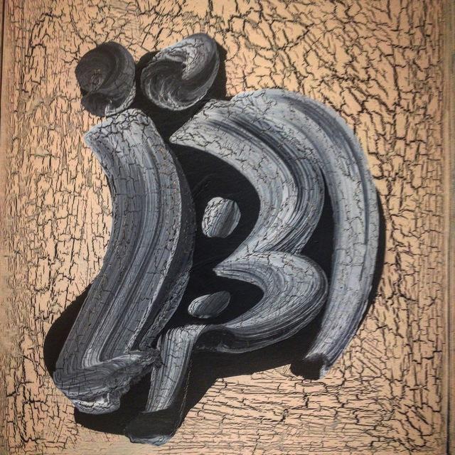 , 'AL KHIZOU, SHAME ,' 1977, Mark Hachem Gallery