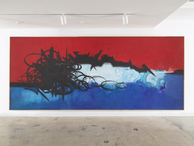 , 'Tuz Golu,' 1978, Nahmad Contemporary