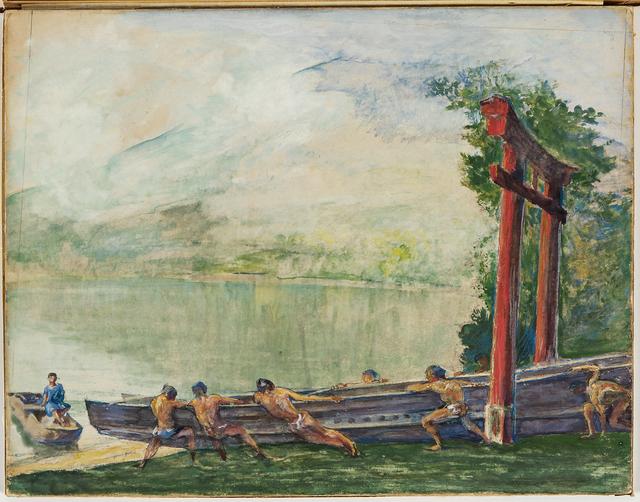 John La Farge, 'A Torii on Lake Chuzenji, Japan', Skinner
