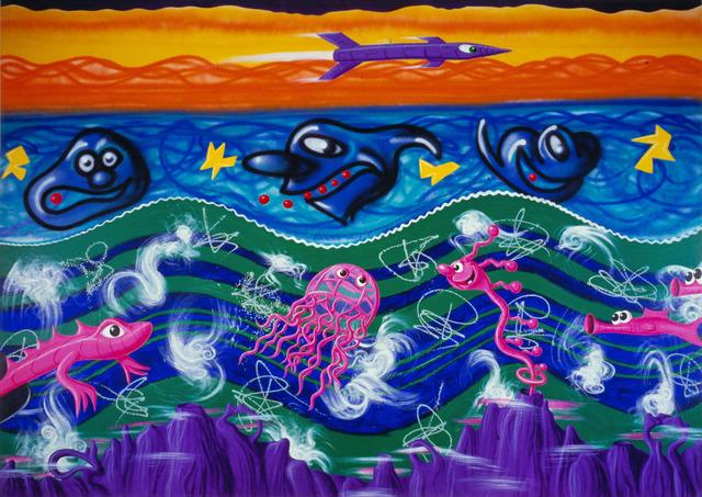 , 'Underaqua,' 1984, Lia Rumma