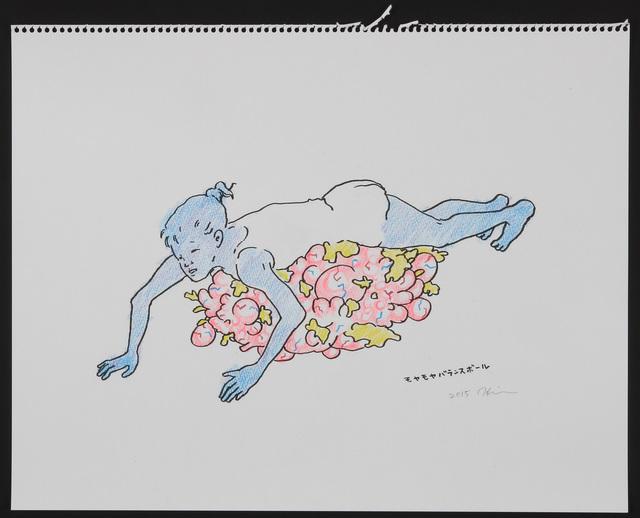 , 'Moya - Moya Balance Ball,' 2015, Mizuma Art Gallery