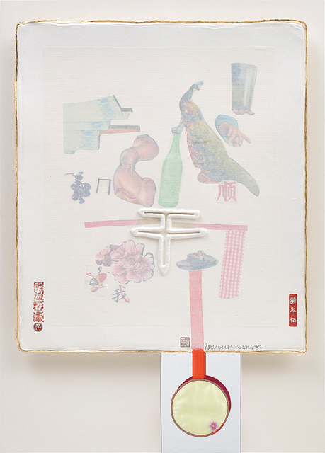 Robert Rauschenberg, 'Trunk, from 7 Characters', 1982, Phillips
