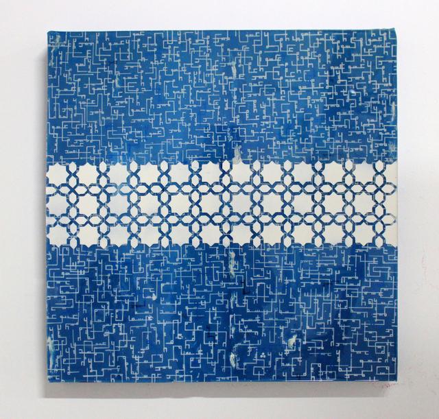 , 'Soul Searching,' 2016, Gallery at Zhou B Art Center