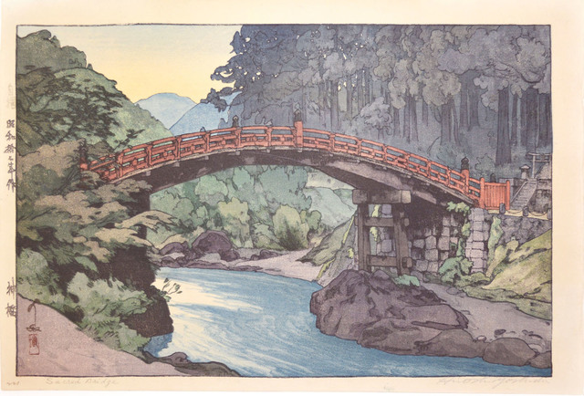 , 'Sacred Bridge,' 1937, Ronin Gallery