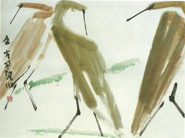, 'Egrets,' 1983, Element Art Space