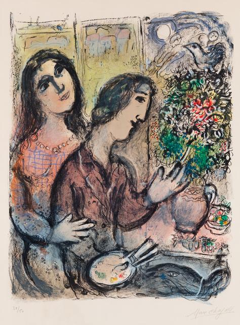 , 'Lovers,' 1971, ACA Galleries