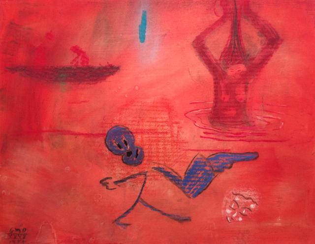 , 'Avon XXXV,' 1984, Reynolds Gallery