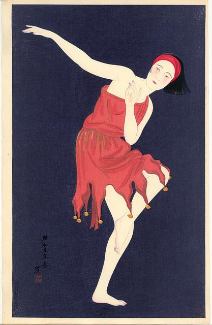 , 'Western Style Dancing,' 1934, Rijksmuseum