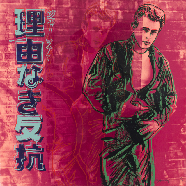 , 'Rebel Without a Cause (James Dean) (F&S 11B.350-359),' 1985, Merritt Gallery