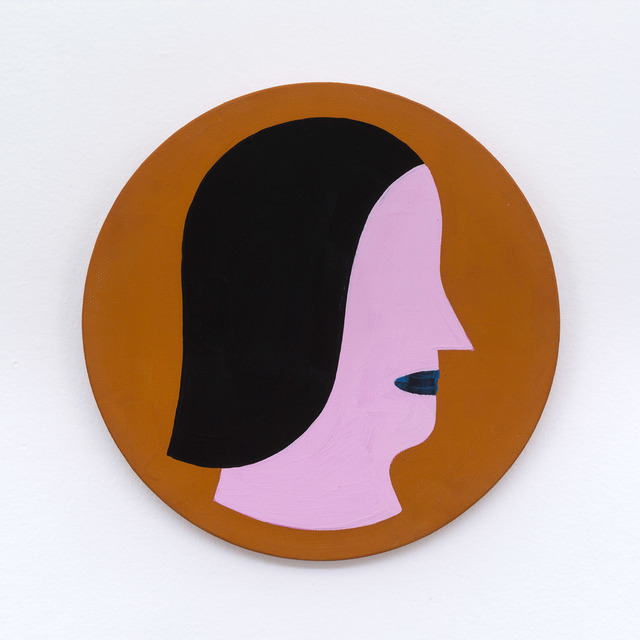 , 'Coin n°3,' 2018, M77 Gallery