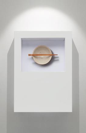 , 'Bowl,' 2015, Foam Fotografiemuseum Amsterdam