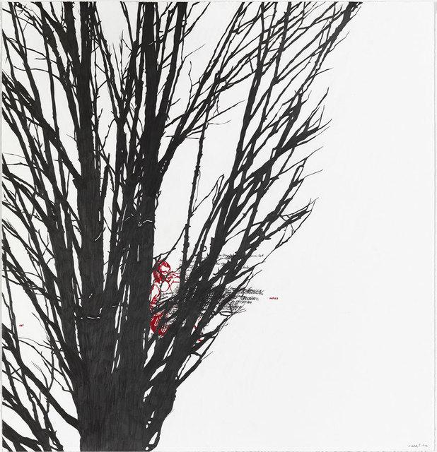 , 'Ort und Impuls,' 2015, Galleri Bo Bjerggaard