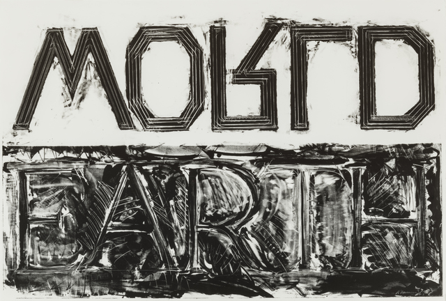 , 'Earth-World ,' 1985, Susan Sheehan Gallery