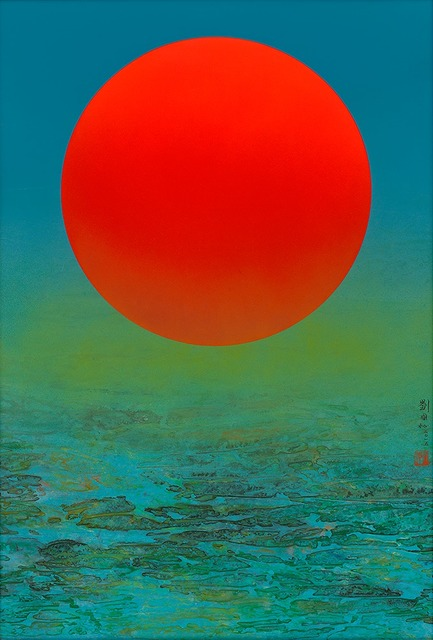 , 'The Sunrise of East,' 2015, Capital Art Center