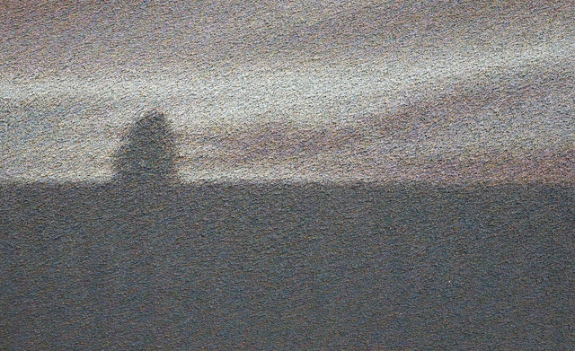 , 'That days (20141107),' 2014, Gallery BK
