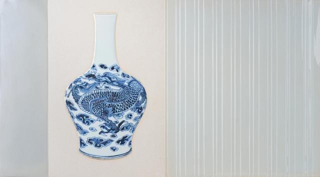 , 'TAO,' 2017, Gallery LEE & BAE