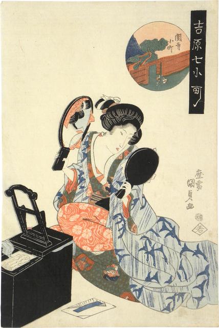 Utagawa Toyokuni III (Utagawa Kunisada), 'Sekidera Komachi', ca. 1822, Scholten Japanese Art